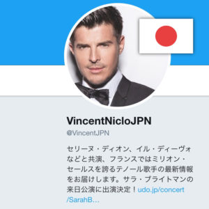 vincent niclo twitter japan